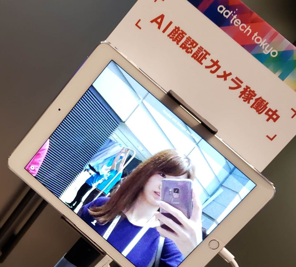 アドテック東京2019顔認証の様子