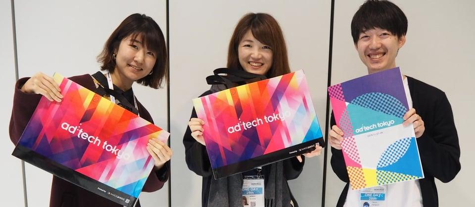 アドテック東京2019編集部員の集合写真